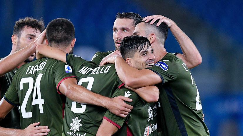 «Лацио» прервал пятиматчевую серию без побед в чемпионате Италии