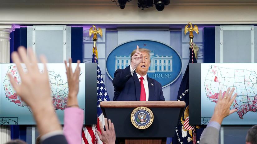 Трамп высказался о ситуации с коронавирусом в России