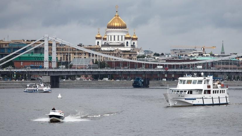 В Москве 24 июля ожидается до +20 °С