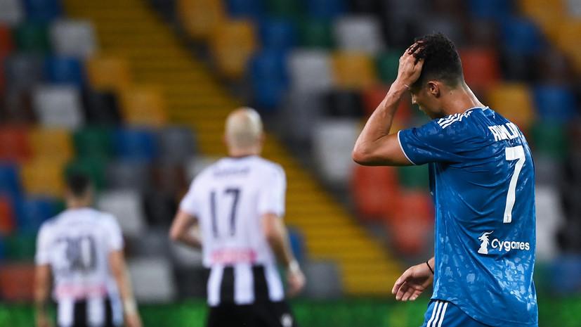 События дня в европейском футболе