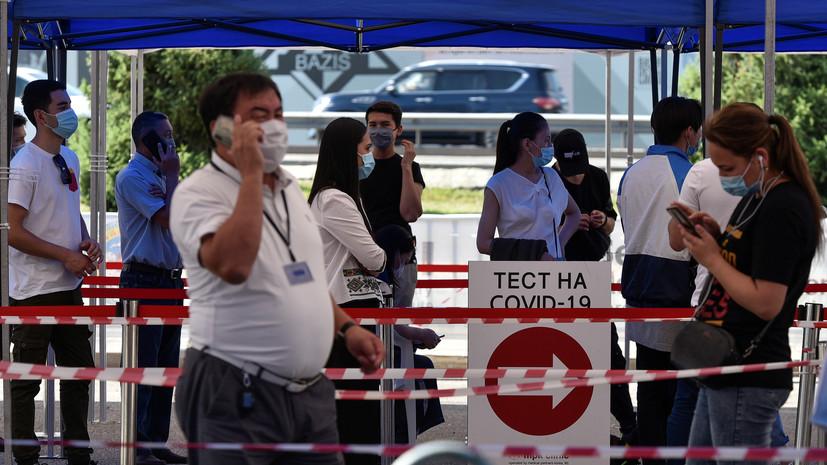 Число случаев коронавируса в Казахстане превысило 78 тысяч