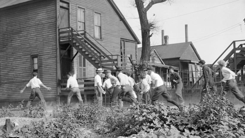 почему в США после Первой мировой войны произошёл всплеск расового насилия