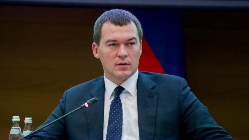 Дегтярёв заявил о возможных провокациях на митингах в Хабаровске