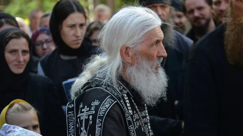 Патриарх Кирилл утвердил решение о лишении сана схиигумена Сергия