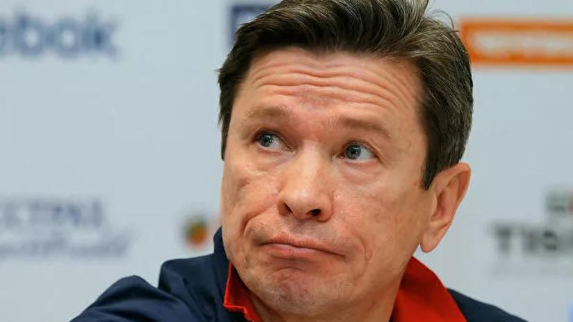 Быков заявил, что пока не планирует возвращаться к тренерской работе
