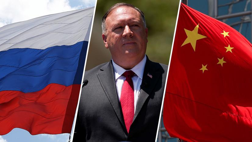 «Попытка спровоцировать»: почему США заявили о возможности вовлечения России в антикитайскую кампанию