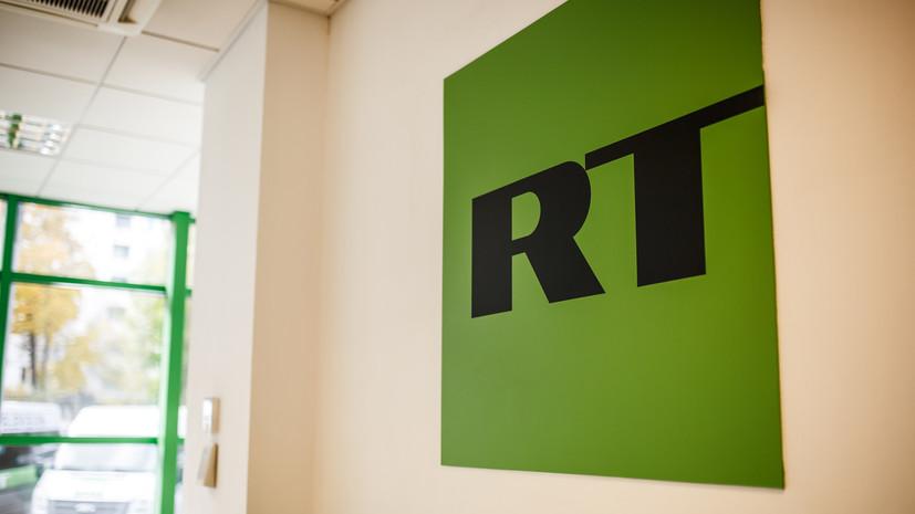 В ОП назвали нарушением прав журналистов призыв британского теневого министра к Ofcom пересмотреть лицензию RT