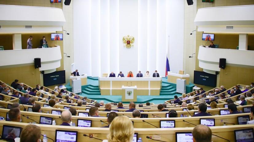 Совфед одобрил закон о многодневном голосовании на выборах
