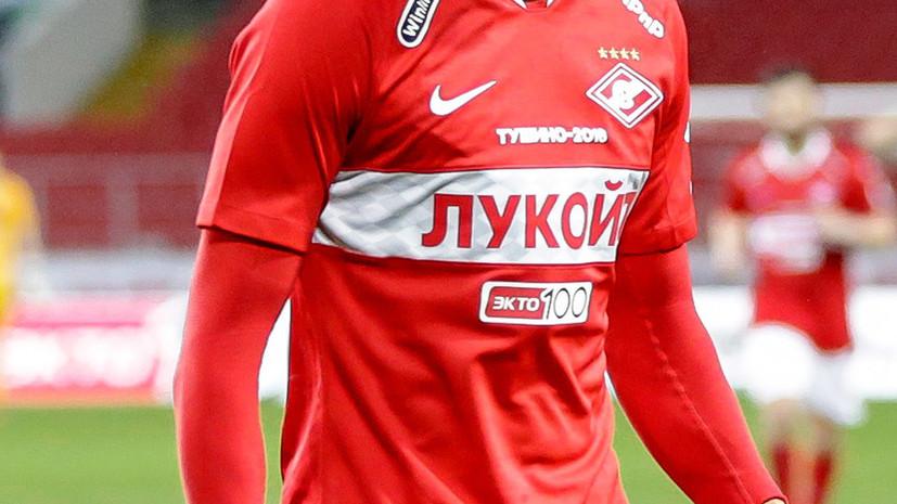 «Спартак» ответил на шутку «Локомотива», упомянув Сёмина