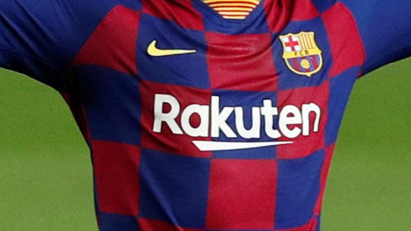 СМИ: «Барселона» хочет продать 12 футболистов