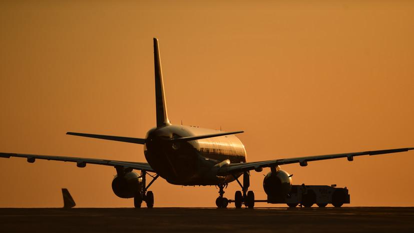 Три страны на первом этапе: Россия возобновляет международное авиасообщение с 1 августа