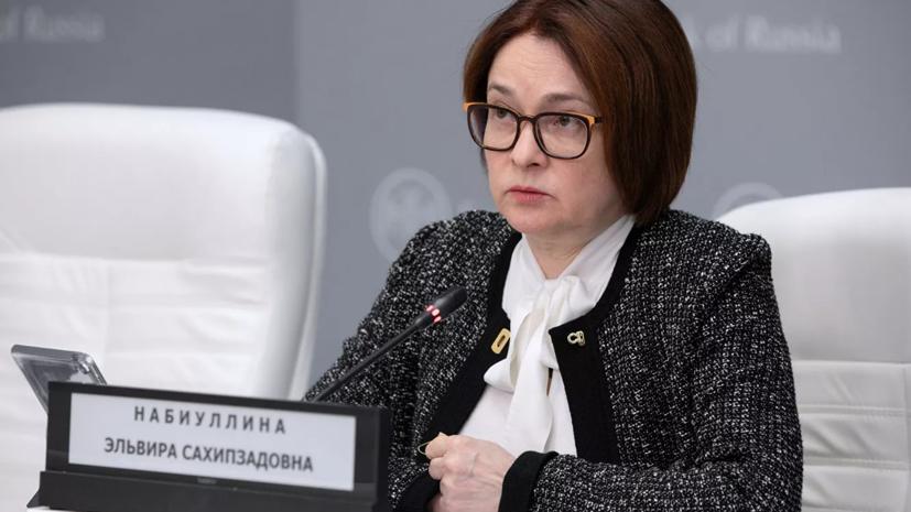 Набиуллина оценила сроки восстановления экономики России