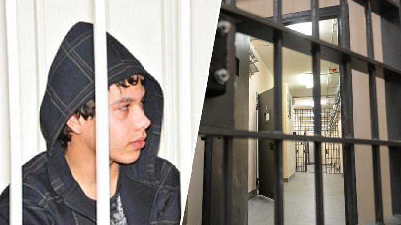 Почти все уже на свободе: дело ярославских сатанистов спустя десять лет после приговора