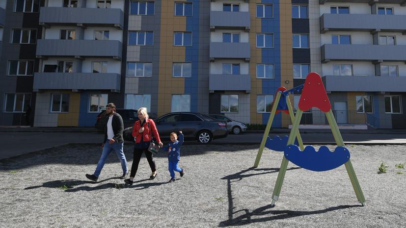 «Подспорье для россиян с детьми»: правительство выделит 5 млрд рублей на улучшение жилищных условий молодых семей