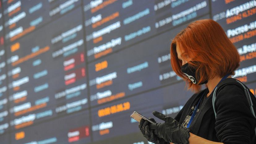 Росавиация рассказала о возобновлении рейсов с тремя странами