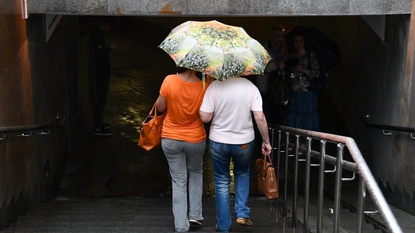 Гидрометцентр предупредил о понижении температуры на Урале и в Поволжье