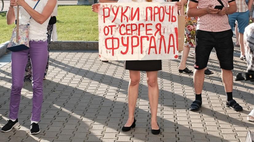 В Хабаровске прошла новая несогласованная акция в поддержку Фургала