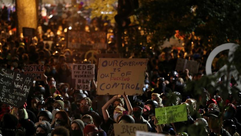 СМИ сообщили о продолжении беспорядков в Портленде
