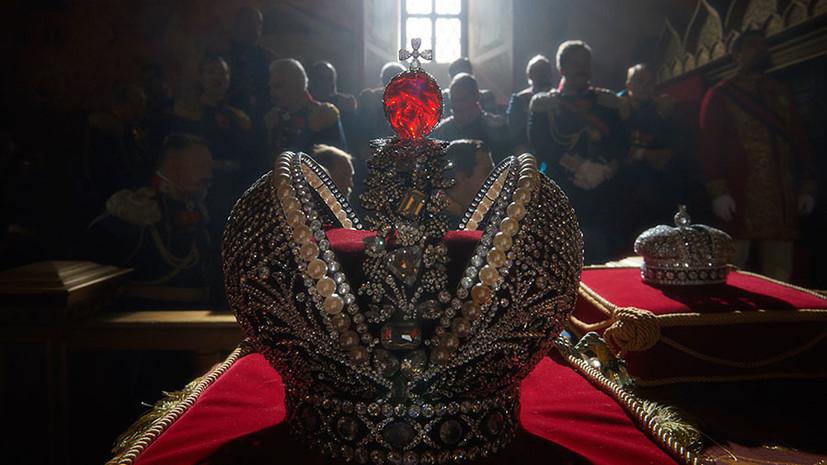 Корона Российской империи: тест RT о династии Романовых
