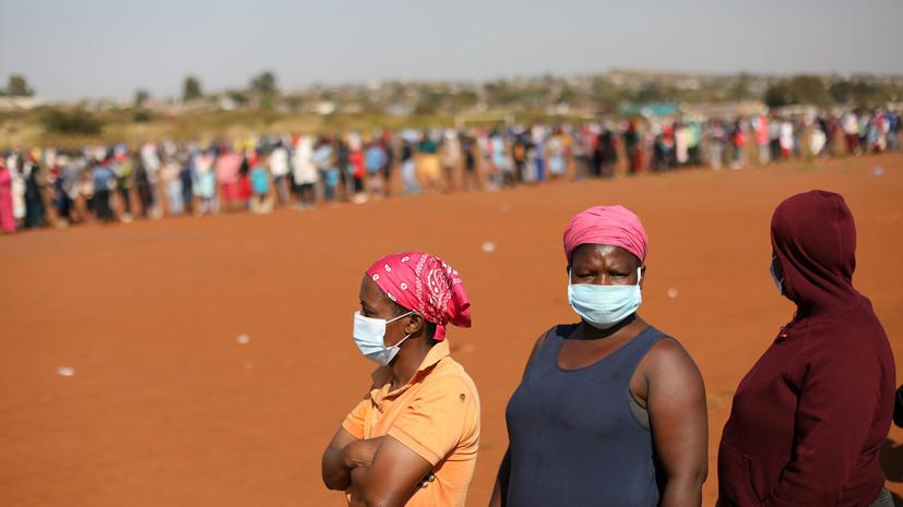 Число выявленных случаев коронавируса в Африке превысило 769 тысяч