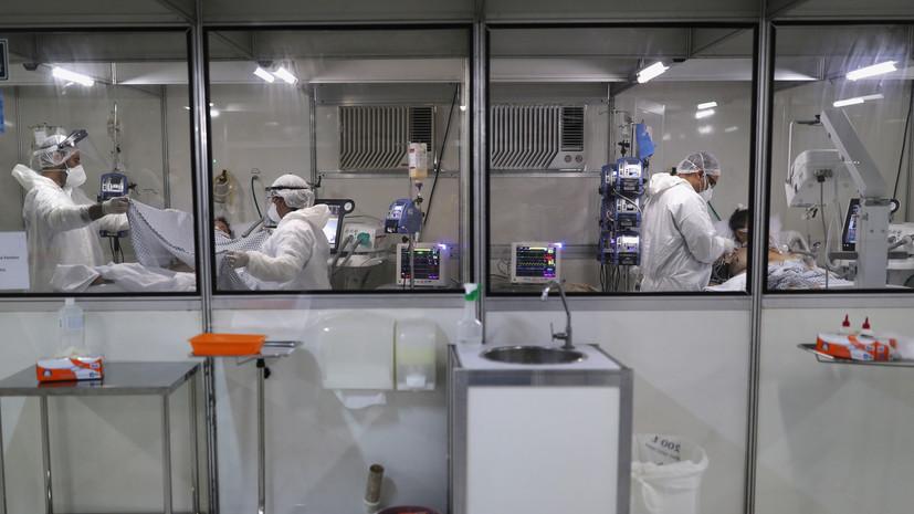 За сутки в мире выявили более 284 тысяч случаев коронавируса