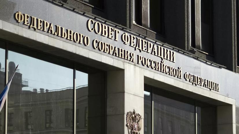 В Совфеде оценили призыв Климкина создать из Крыма проблему для России