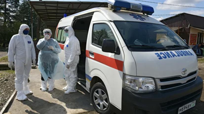 Число заболевших коронавирусом в Абхазии достигло 55