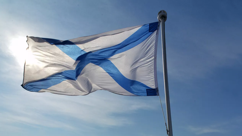 В Североморске подняли самый большой Андреевский флаг