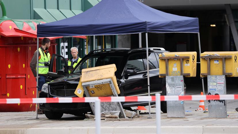 В Берлине семь человек пострадали в результате наезда автомобиля