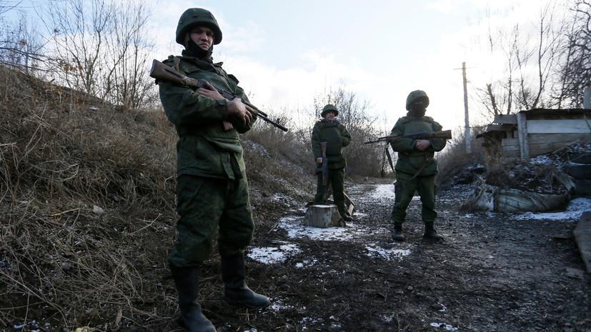 Силы ДНР получили приказ о запрете ведения огня с 27 июля