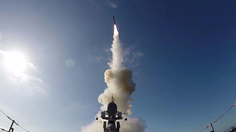 «Уникальные преимущества и повышение боевых возможностей»: Путин сообщил о планах усилить ВМФ гиперзвуковым оружием