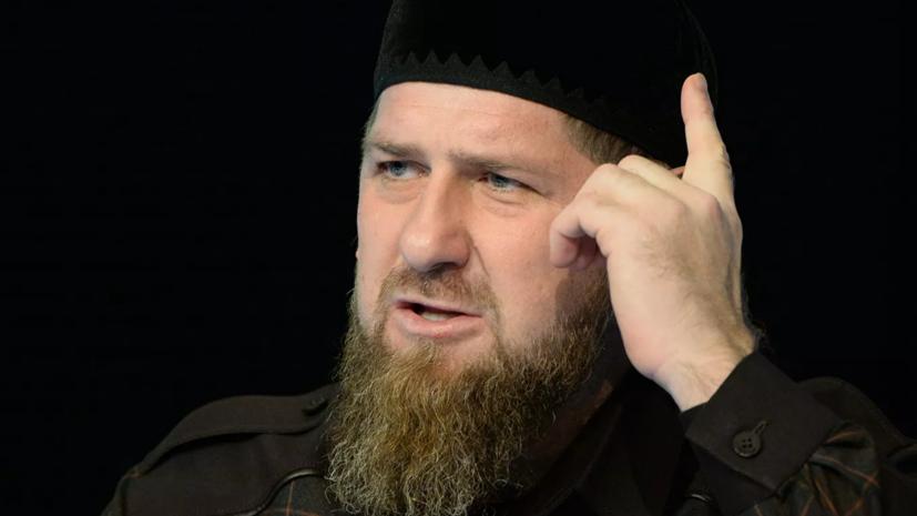 Кадыров рассказал об отношении чеченцев к санкциям США против него