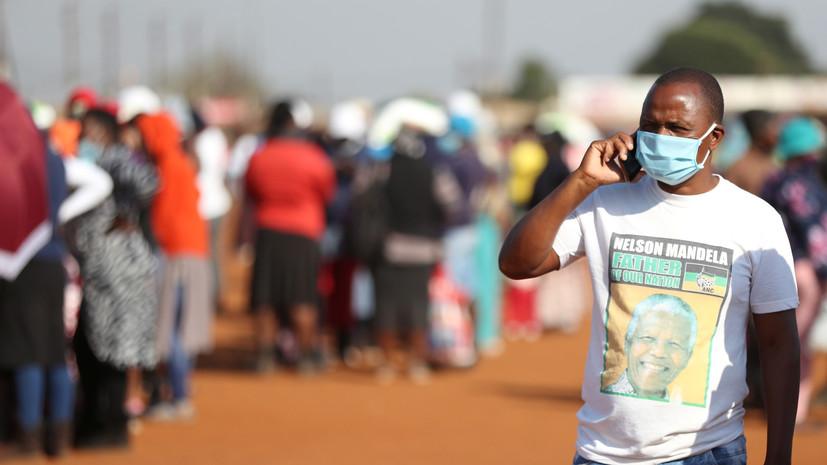 Число выявленных случаев коронавируса в Африке превысило 827 тысяч