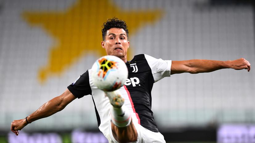 Решающий гол Роналду, промах с пенальти Малиновского и хет-трик Иммобиле: как «Ювентус» досрочно стал чемпионом Италии