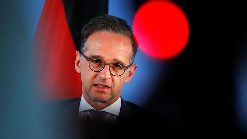 «Нежелание разрешать вопросы объективно»: глава МИД Германии выступил против возвращения России в G7