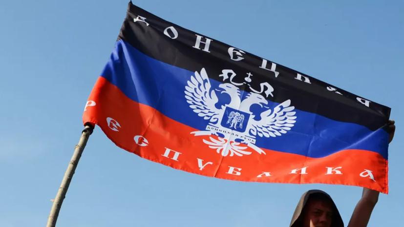 Киев подтвердил введение мер по контролю за перемирием в Донбассе