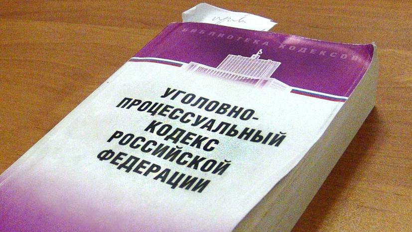 «Вопрос пока обсуждается»: в Уголовном кодексе России может появиться статья о налоговом мошенничестве