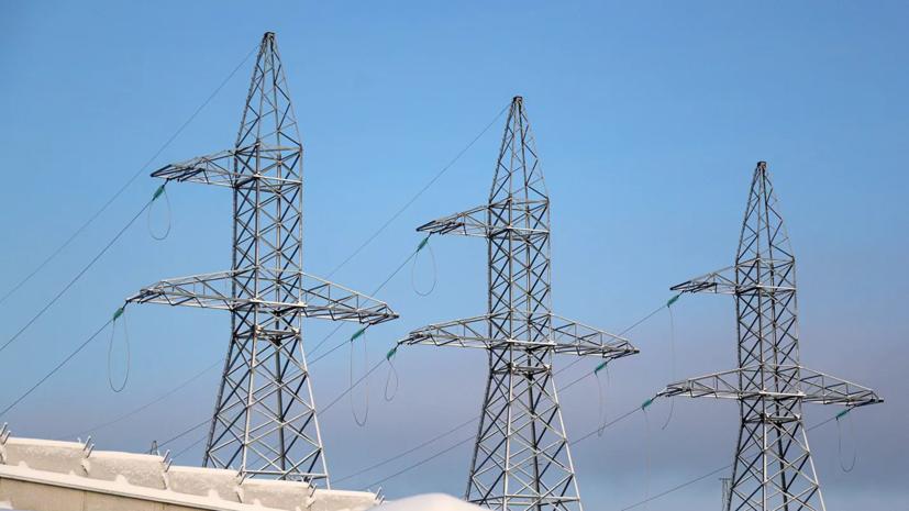Украина намерена временно запретить импорт электроэнергии из России