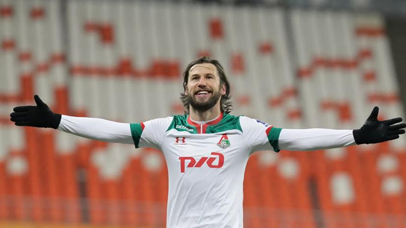 Футболист «Локомотива» Крыховяк восхитился красотами Камчатки