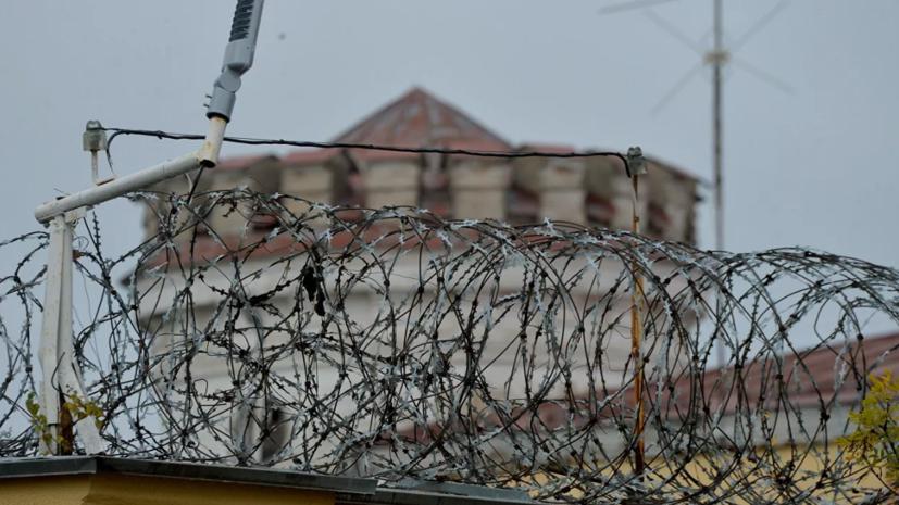 Кабмин поддержал законопроект о блокировке сотовой связи в тюрьмах
