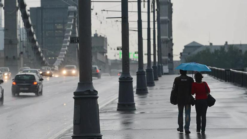 Более половины месячной нормы осадков выпало в Москве 27 июля