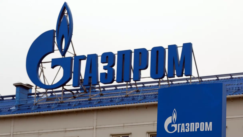 «Газпром экспорт» высказался об аварии на газопроводе в Болгарии