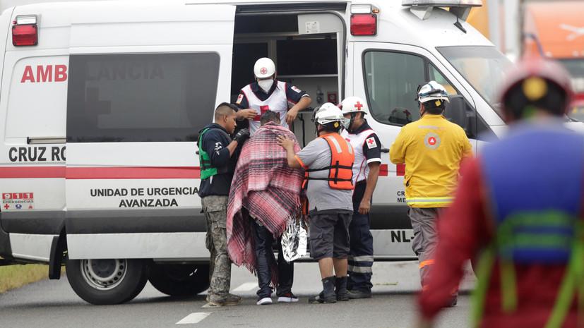 В Мексике два человека погибли из-за урагана «Ханна»