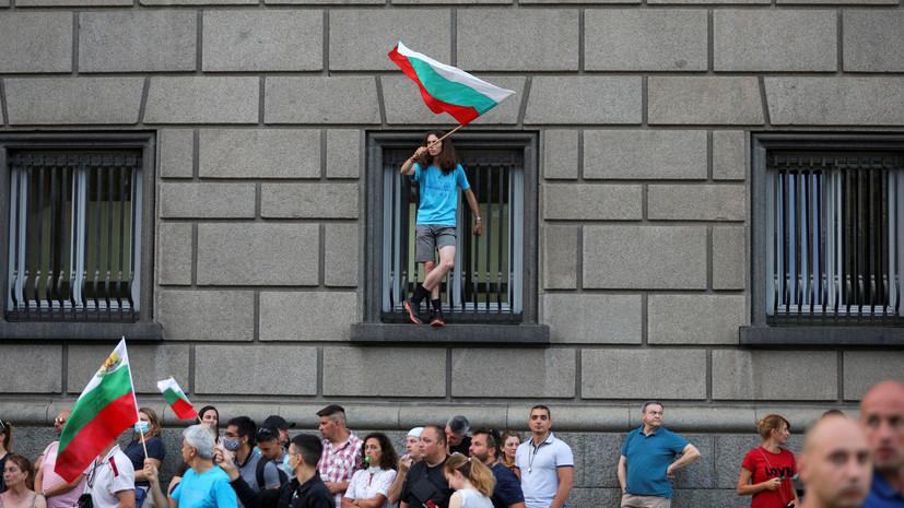 В Болгарии продолжаются митинги с требованием отставки правительства