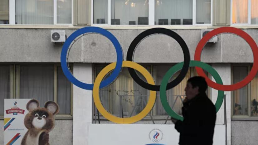 Ганус о возможном отстранении России от ОИ в Токио: сценарий Родченкова вполне возможен