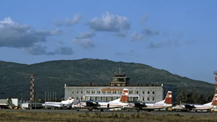 В аэропорт Южно-Сахалинска поступило ложное сообщение о минировании