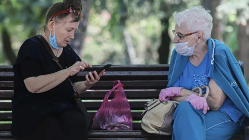 Минтруд пообещал обеспечить реальный рост пенсий в России