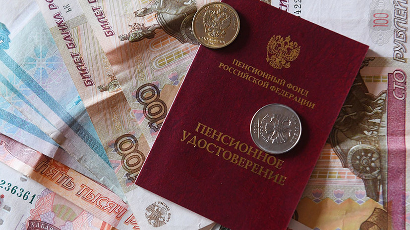 «Индексация будет превышать уровень ожидаемой инфляции»: в Минтруде рассказали о росте реальных пенсий до 2024 года