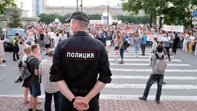 Дегтярёв заявил о «слёте» профессиональных провокаторов в Хабаровск