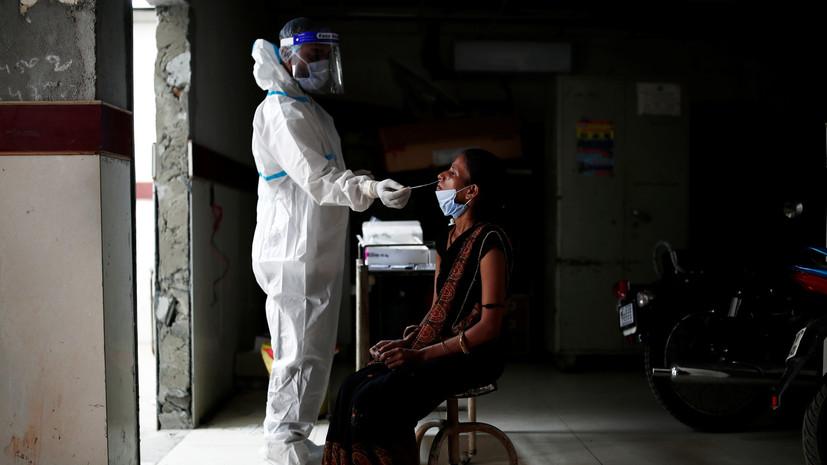 За сутки в Индии выявили более 47 тысяч случаев коронавируса